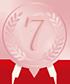 ランキング No.7